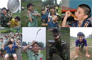 北京少年梦之旅 中少年军旅军事夏令营培训班 费用 哪个好 多少钱 教育...