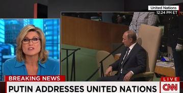 ...叫成叶利钦.(视频截图)-CNN女主播直播中误把普京叫成叶利钦