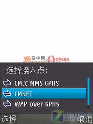 可以在所有支持JAVA 2.0运行   环境   的手机上运行.这次的评测选用...