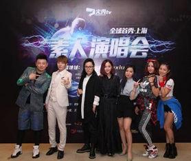 全球首秀在中国上海初放啼音并完美收官.2015年10月26日,火秀tv总...