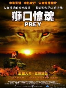 嗜血狂狮 搜狗百科