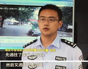 经法医鉴定,受害人刘某系机械性窒息死亡.-女子仅着内衣床上死亡 ...