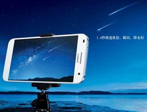 2018新款华为G7手机 金属机身 悬浮式屏幕一流手感