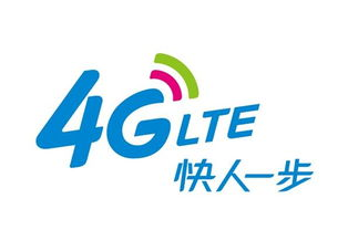 ...量价下降43 移动 年底4G用户破3亿