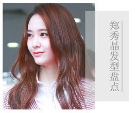 丽的发色再适合亚洲人不过,例如这偏橙的棕色头发,皮肤在长发衬托...