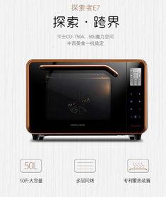 前已成中国烤箱标配.随着产品上不断的技术突破与成长,2017年,...