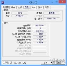 H R10这款软件对CPU性能进行评估,这款软件使用针对电影电视行业...