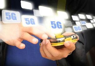 究院发布了5G无限技术架构白皮书和5G的网络技术架构白皮书,白皮...