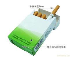 健康电子烟 健康电子烟厂 健康电子烟价 健康电子烟评价