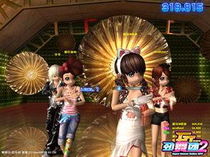 游戏名称GT劲舞团2 反馈