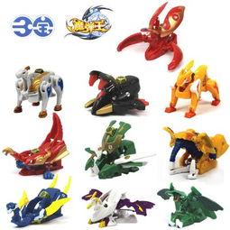 暗焱魔武者-魔弹王玩具全套爆焱龙独角天马暗黑魔龙超能