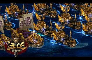 塔防棋牌加PK 远征 开创国战新模式