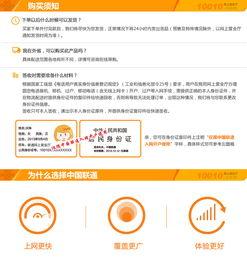 ... 锋尚Air Y71 711 报价 参数 图片,联通智能3G合约手机 中国联通网...