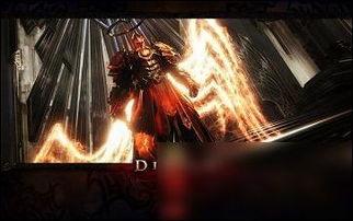 黑暗的名字【网名】-暗黑破坏神3名字大全