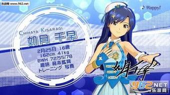 于7月28日在日本发售,平台为PS4独占.   四条贵音 预告片截图:   ...