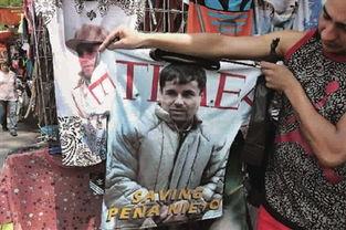 乔奎恩·古兹曼-贩毒集团像是墨西哥 正常部件