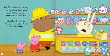 ...口Peppa Pig 粉红猪小妹 ,补货终于等到了