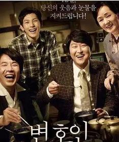 ...技的话,你觉得韩国男演员谁实力最强