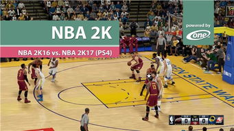 NBA2K17手机版与NBA2K16画质哪个好?对比分析介绍[多图]-NBA2K...