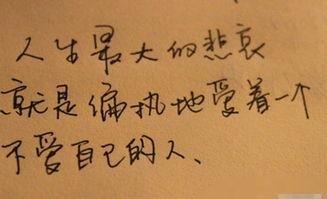 ...q繁体字非主流网名 瞬间止不住的想念
