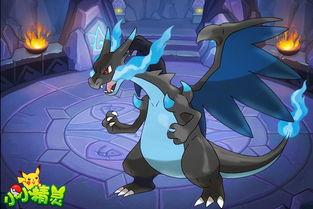 蓝焰喷火龙登场 4399 小小精灵 进化石百变置换
