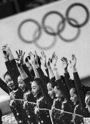 2008年北京奥运会中国体育代表团,成为北京奥运会金牌榜龙头老大....