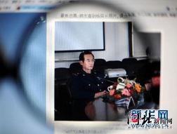 沈阳 最牛工商局长 停职接受调查