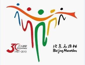 京马拉松赛是经国际田联认证,国际马拉松及公路跑协会备案