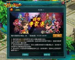 不死冥仙-当玩家死亡三次后会被强制传送到中立区,返回中立区的玩家在活动时...