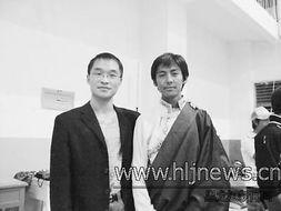 哈工大支教研究生 想念那些藏族学生