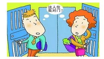 ...你的邻居绝没有理由对你恶言冷脸.没有比一个互通声气的邻居让人...