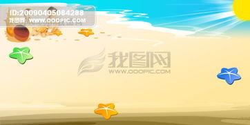 儿童 沙滩背景模板下载 493701 我图网www.ooopic.com