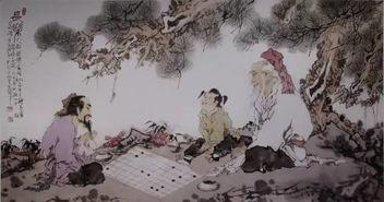 棋·莫将戏事扰 /王安石-诗词告诉你,古代文人的十大乐事