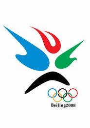 北京奥运会会徽作品前十名展示,请大家PP,有好的意见贴上来