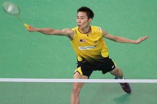 体育 羽毛球 马来西亚公开赛 李宗伟晋级四强