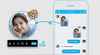 安卓手机QQ 6.7.1正式发布 图片编辑新体验
