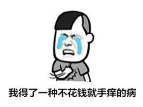反正你别爱上我-别说了我爱你表情包图片 别说了,我 表情包 www.zmfrw.cn