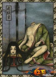 """飞头蛮女在中国晋朝干保的《搜神录》里也有记载为""""落头氏"""