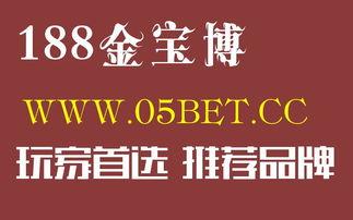 博彩腾讯分分彩技巧 澳称军舰在南海遭中方 挑战 发生在中国阅兵期间