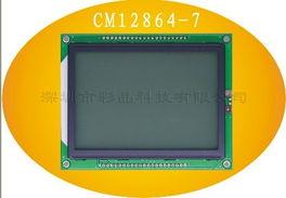 GD70MLXD 液晶模块说明书:[1]