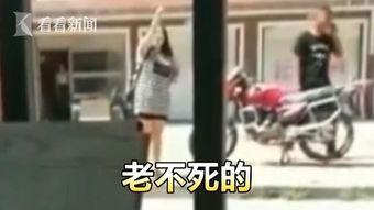 视频 女子大骂婆婆 老不死 老公大怒对其疯狂殴打