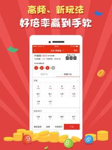 北京赛车PK10 PK彩票高倍率手机彩票APP 新人免费领彩金下载 北京...