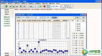 软件支持山东十一夺金、江西多乐... 江苏11选5、浙江11选5等玩法.   ...