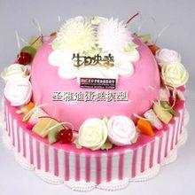 商品名称:-艺术仿真系列蛋糕17 太原哪里的蛋糕好吃 太原哪里的蛋糕...