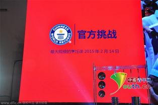 ...月14日,青岛国际会展中心2号馆,5000多人同时参加了吉尼斯世界...