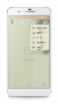 手机版qq星空主题美化包 你的名字qq皮肤美化包直装版v6.7.1 免费版 ...