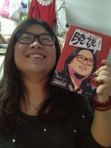 ...松的女网友拿着小说玩自拍,中分的齐肩发,黑框眼镜,加上富态...