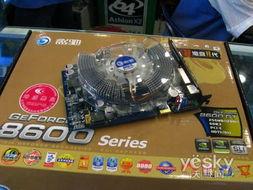 华擎4Core1600Twins-P35使用Intel P35芯片组.主板提供了对1600...