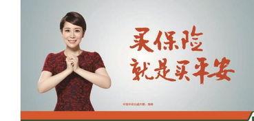 终身人寿保险、生存保险、生死两... 中国平安作为目前国内第二大寿险...