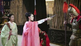 绝境皇后-特工皇妃楚乔传 将在什么时候播出 特工皇妃楚乔传发预告片
